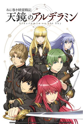 alderamin-on-the-sky-7534